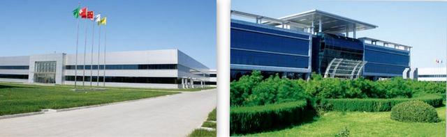 Kompanijos pastatai
