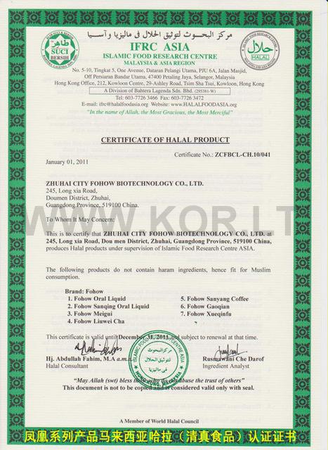 Malaizijos sertifikatas