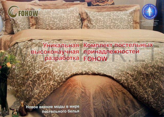 20130529_164753-001